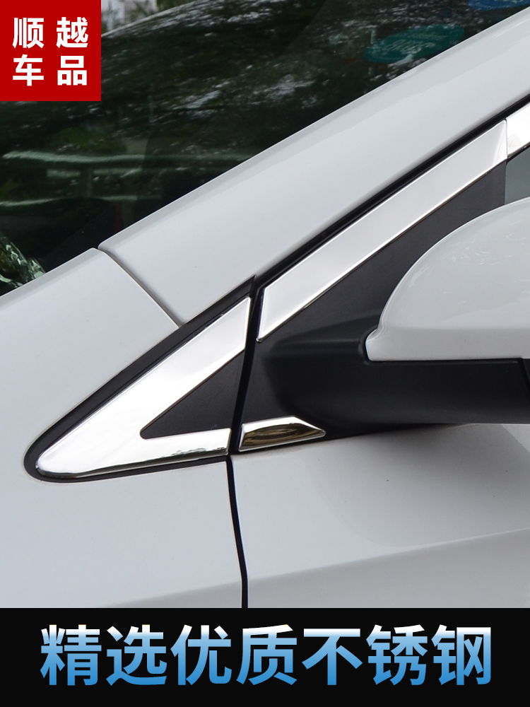 15-21 Buick Hideo Appearance Modification Accessories All car window bright strips original factory high with window door decoration