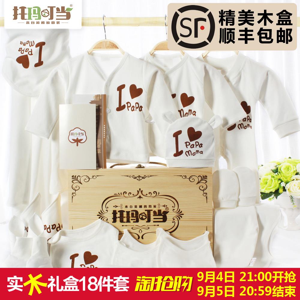 Coffret cadeau pour bébé - Vêtements + Chaussures + Accessoires QG1815 Le coton biologique - Ref 1954387 Image 2