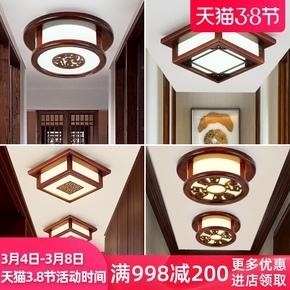 中式实木led吸顶灯小型简约现代过道阳台通道走廊玄关灯25cm新品