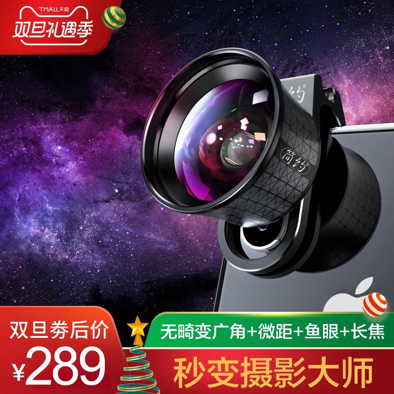 手机镜头广角通用单反摄像头华为微距鱼眼拍照神器抖音专业三合一套装外置拍摄安卓摄影苹果iphone网红高清双