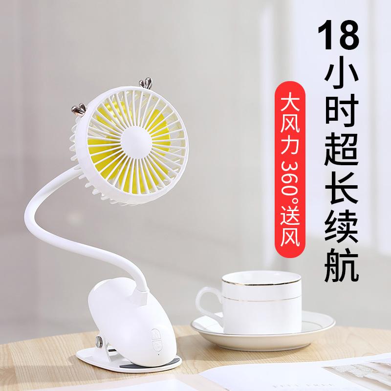 简约 F3夹子夹式USB接口小型风扇夹扇床上床头挂学生宿舍寝室可爱充电款电扇婴儿车超静音便携式电池大风力