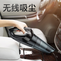 Wireless Precipitator in-car vacuum cleaner car truck household car with strong wind gale small portable charging small suction layer Multifunctional car truck indoor dedicated