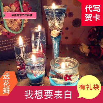 果冻蜡烛 海洋系列礼品欧式创意香薰 浪漫情人节求婚生日表白礼物