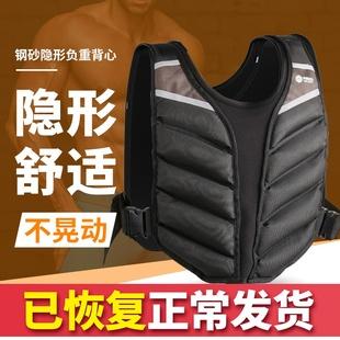 负重背心沙衣跑步训练超薄隐形装备沙袋绑腿运动铅块负重装备全套