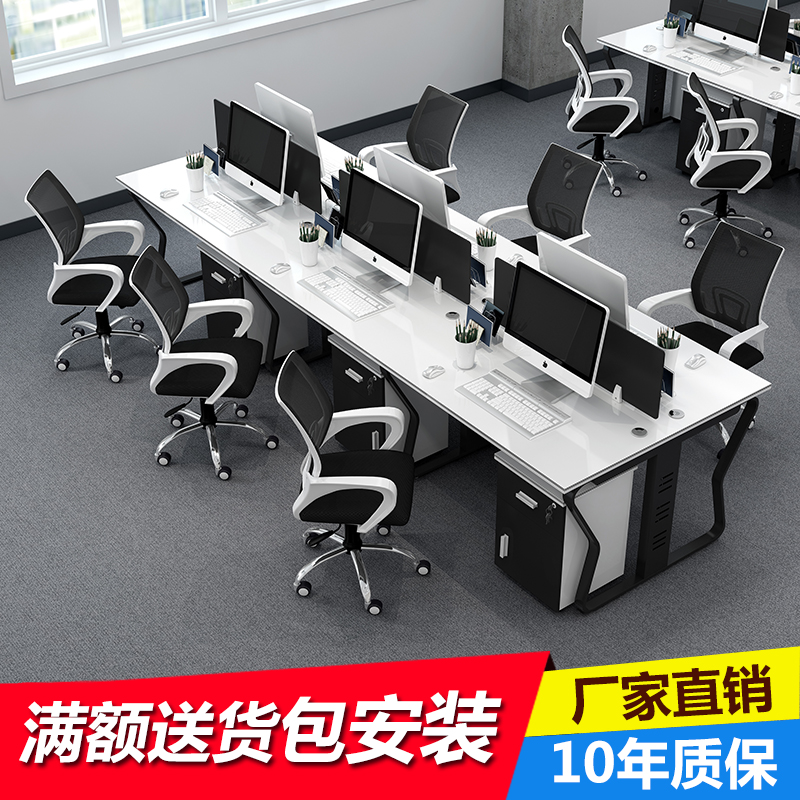 Changsha office furniture simple modern staff desk work card computer desk chair combination wind work card