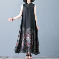 20夏大码真丝连衣裙女装复古文艺无袖背心印花裙民族风长裙两件套