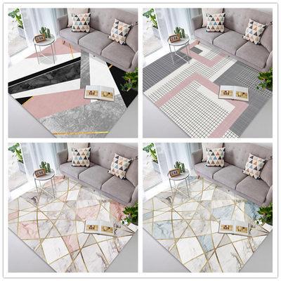 北欧地毯客厅沙发茶几垫现代简约卧室床边地垫满铺房间家用可定制