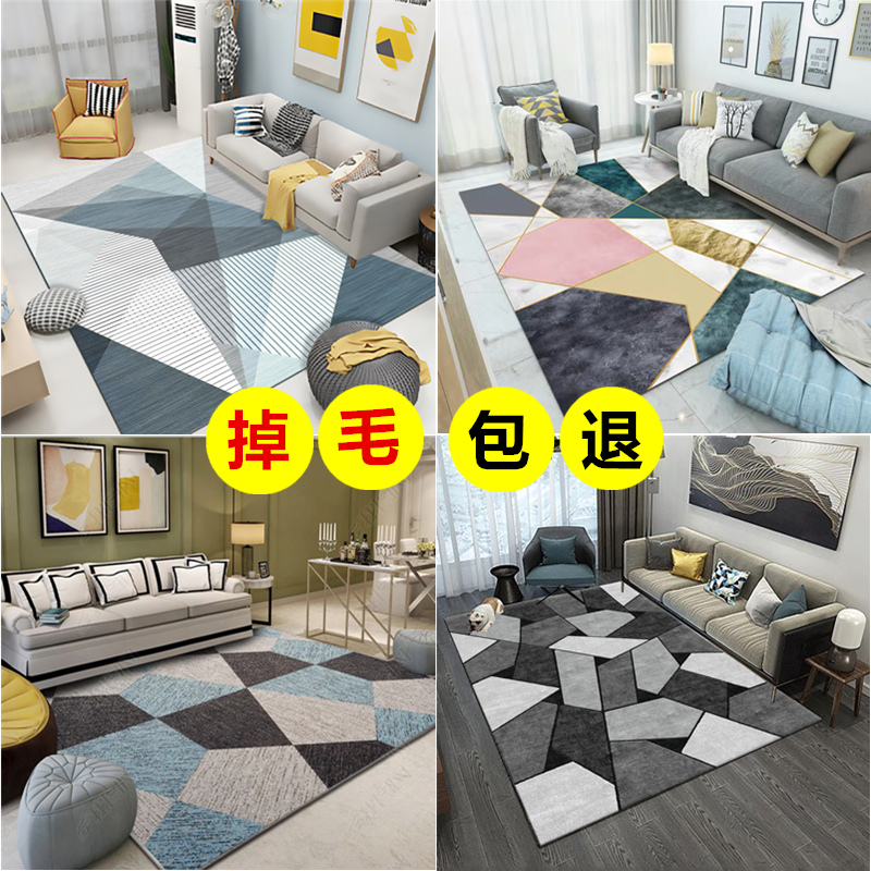 ins北欧客厅茶几现代简约满铺地毯