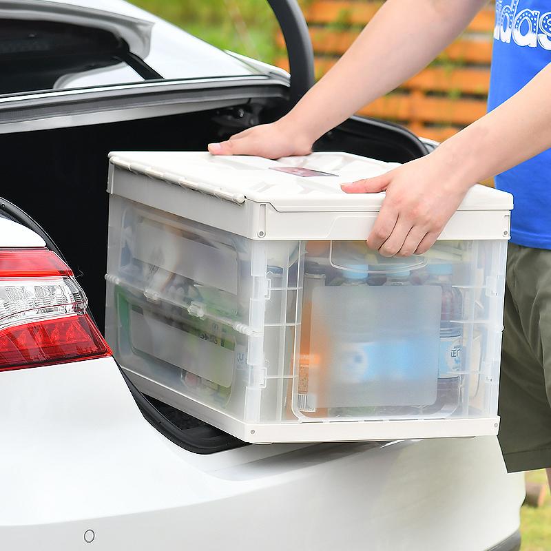 百露多功能折疊收納箱汽車后備箱儲物箱塑料收納箱置物箱居家收納