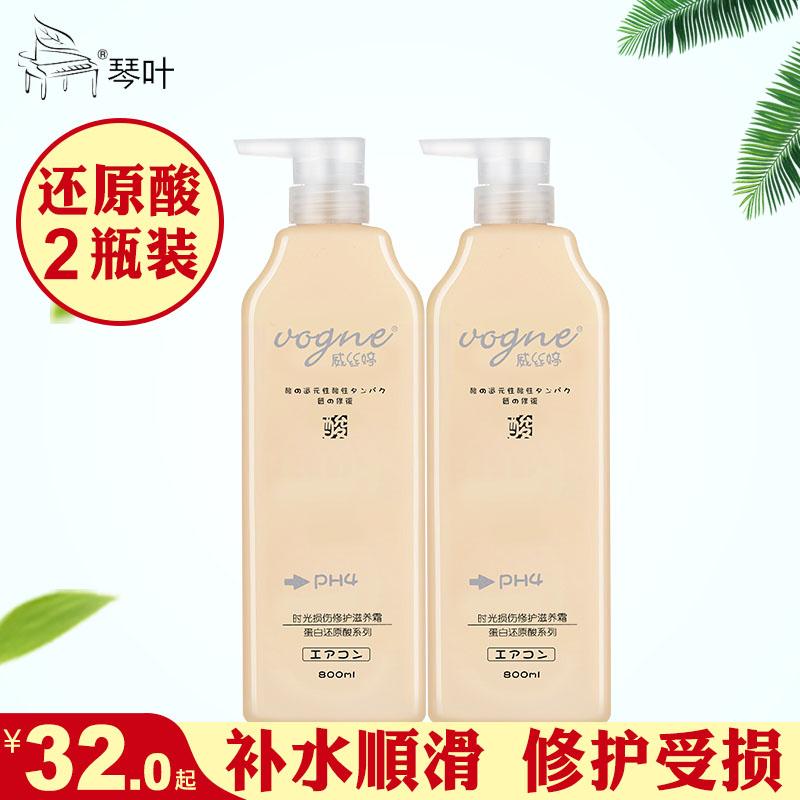 Маски для волос Артикул 550528423622