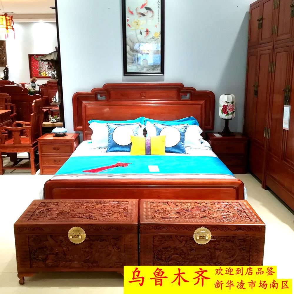 缅甸花梨木红木床1.8米大果紫檀双人床素面国色天香大床红木家具