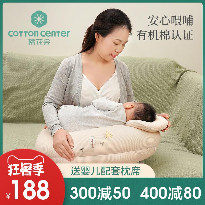 Подушки для грудного вскармливания Артикул 565756244356