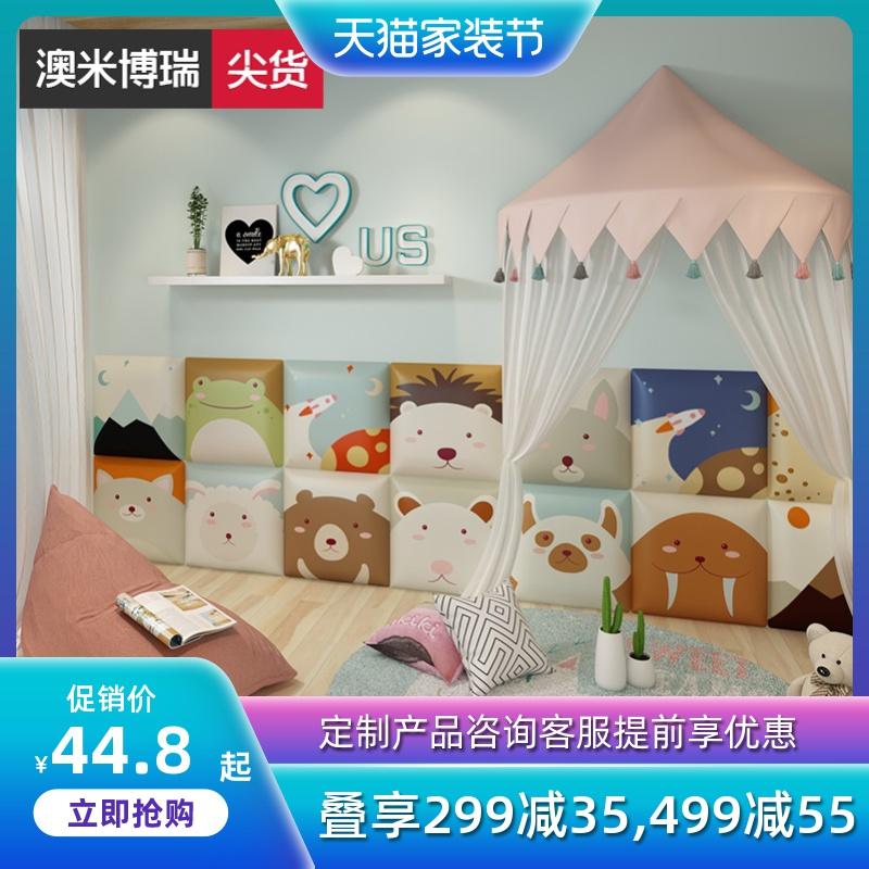 臥室床頭板軟包背景墻兒童房防撞墻貼榻榻米墻圍自粘寶寶靠背墻墊