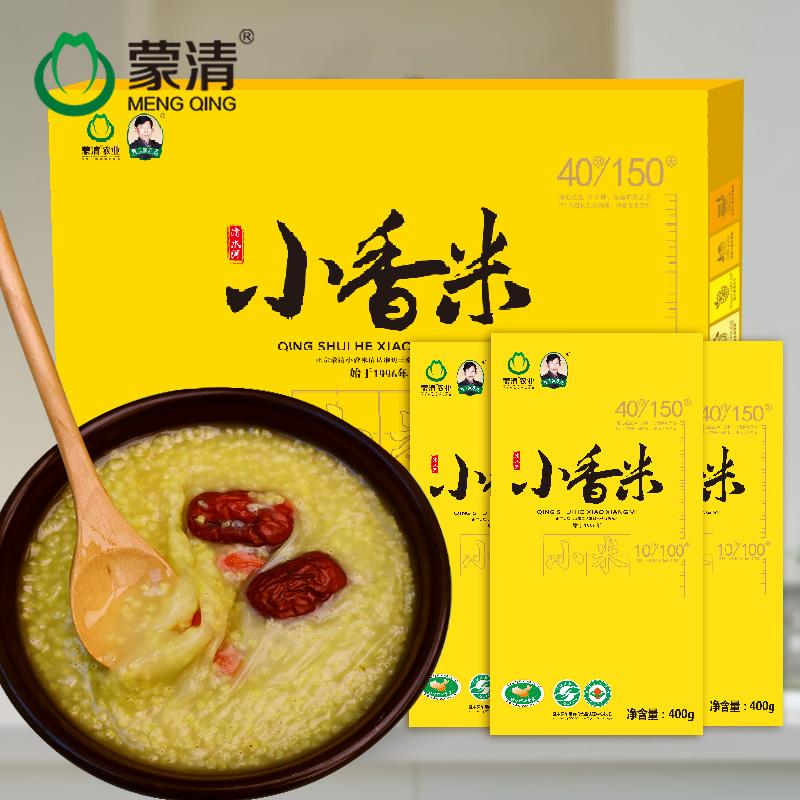 热销14件买三送一蒙清有机礼盒黄小米小黄米小香米