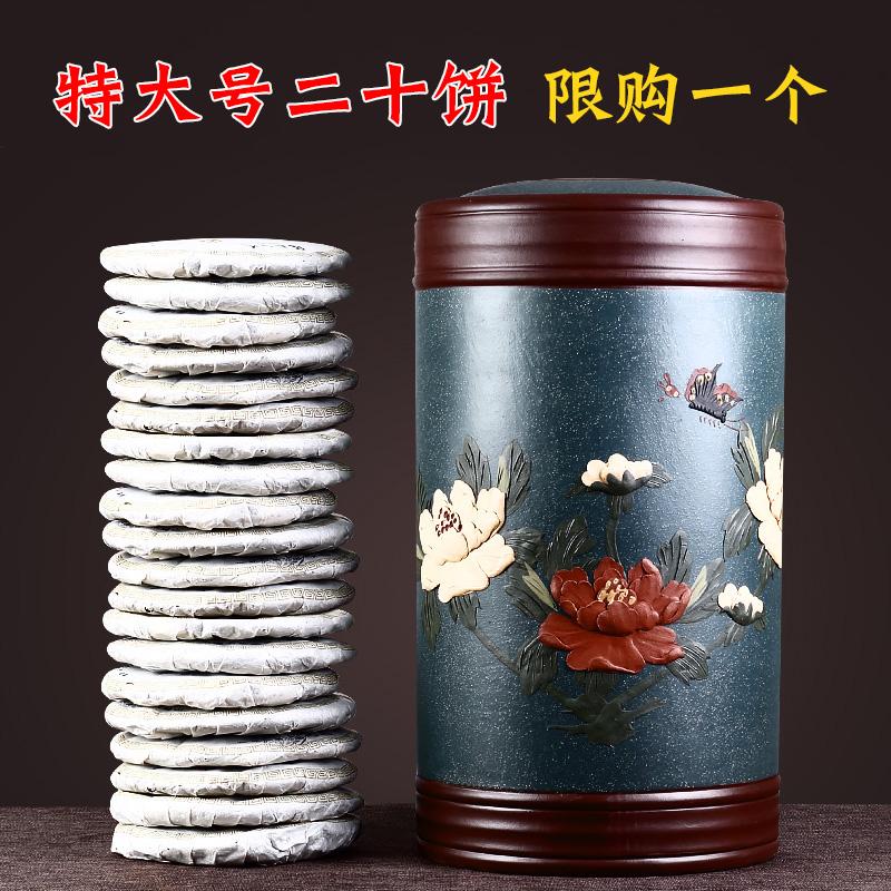 大码茶叶罐