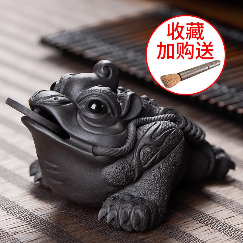 紫砂茶宠摆件可养金蟾茶具茶玩茶桌纯蟾蜍精手工品招财茶台茶道