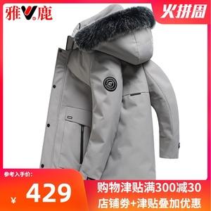 雅鹿羽绒服男中长款2020年新款男士加厚派克大毛领品牌外套冬季D