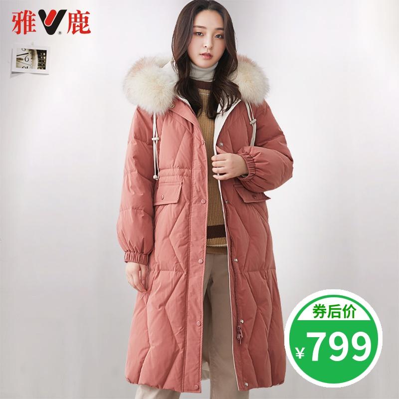 S2019雅鹿羽绒服女中长款加厚毛领时尚收腰新款爆款韩版长款冬季