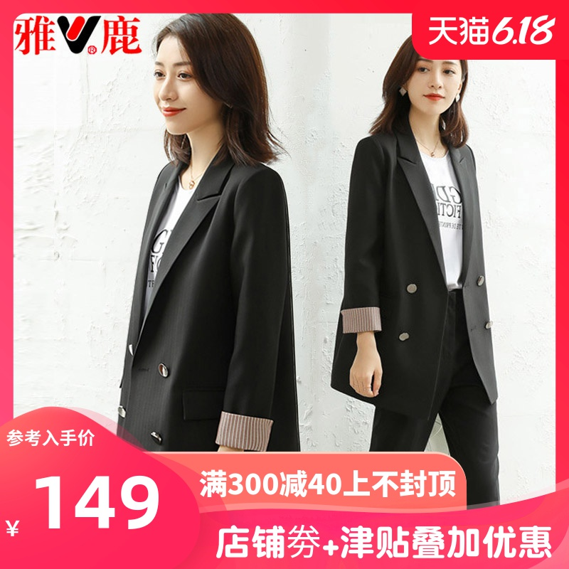 Yalu net red Blazer coat women's chic British style professional women's suit spring and autumn top 2020 new XZ