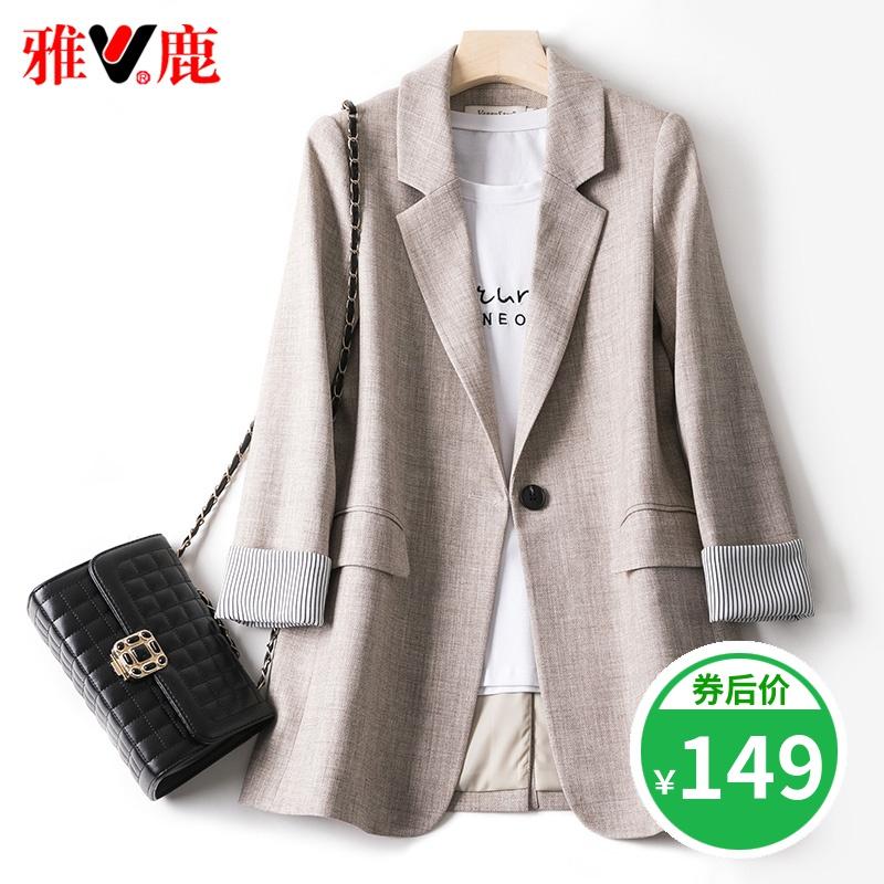 Женские повседневные костюмы Артикул 612775369038