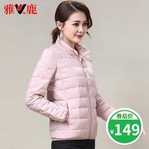 雅鹿羽绒服女短款轻薄2020年新款韩版女士白鸭绒轻便超薄款外套K