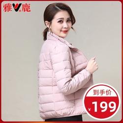 雅鹿轻薄羽绒服女中长款2019新款轻便超薄款修身显瘦立领外套冬季