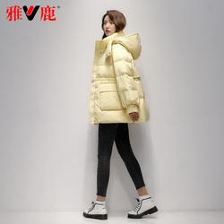 雅鹿羽绒服女中长款2021年新款韩版时尚连帽加厚白鸭绒冬季外套SX