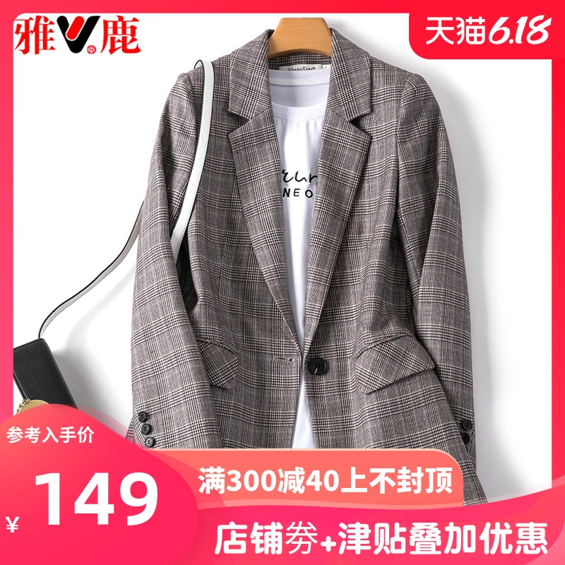 Plaid Blazer spring and autumn coat women's British style summer thin style suit 2020 new spring XZ