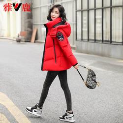雅鹿红色羽绒服女冬短款小个子2021年新款连帽工装派克外套冬季XZ