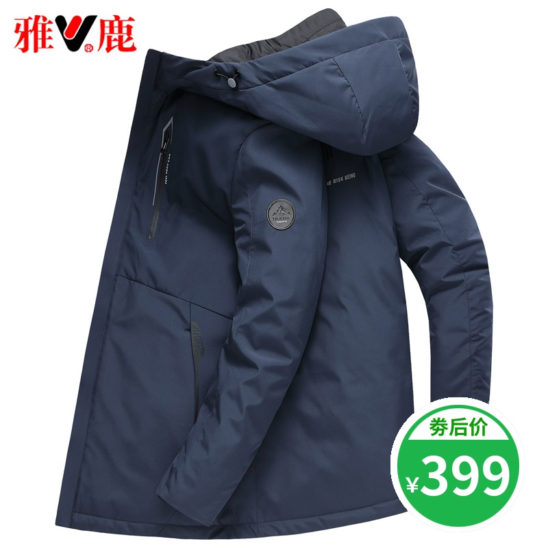 Yalu anti season stormsuit down coat men's mid length thickened 2019 new winter clearance off size coat