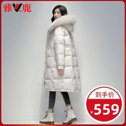 雅鹿羽绒服女中长款2020年新款韩版修身收腰时尚宽松大码长款潮ZN
