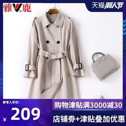 风衣2020新款中长款设计感女装春秋外套长款收腰气质大衣初秋季XZ