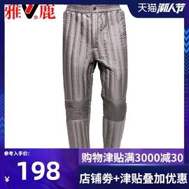 雅鹿中老年羽绒裤男内穿修身高腰轻薄保暖白鸭绒老人爸爸内胆棉裤
