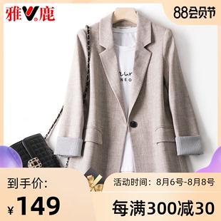 小西装外套女秋装2020年新款韩版小香风休闲小西服夏气质格子春秋