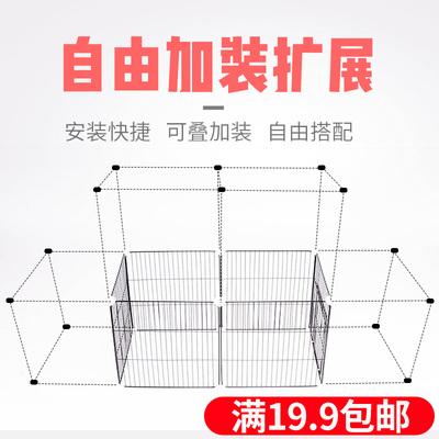 狗围栏到底如何呢