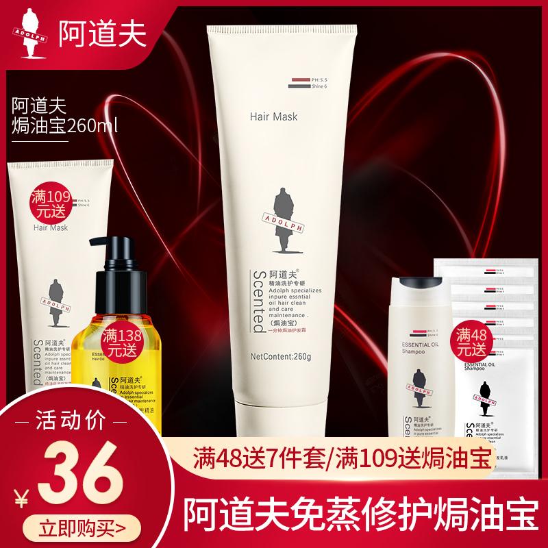 Маски для волос Артикул 45017089493