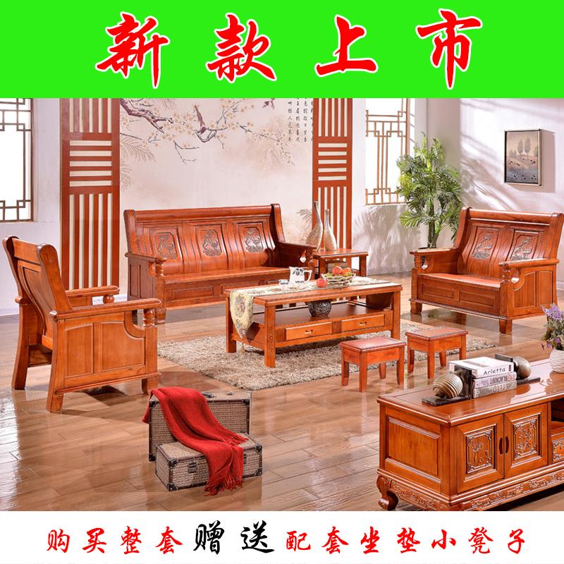 Диван дерево диван дерево диван камфара дерево . красный дерево долголетия дерево диван китайский стиль диван гостиная диван бесплатная доставка установка