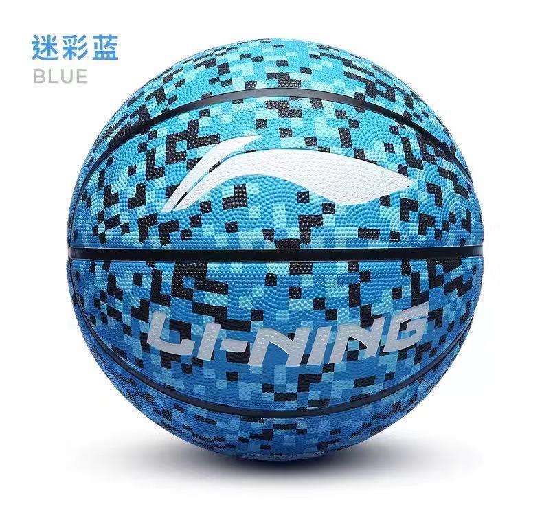 李宁の規格品の7日(号)の5番のバスケットボールの街頭のセメントの磨耗に強い試合は子供の小学生の幼稚園のバスケットボールを訓練します。