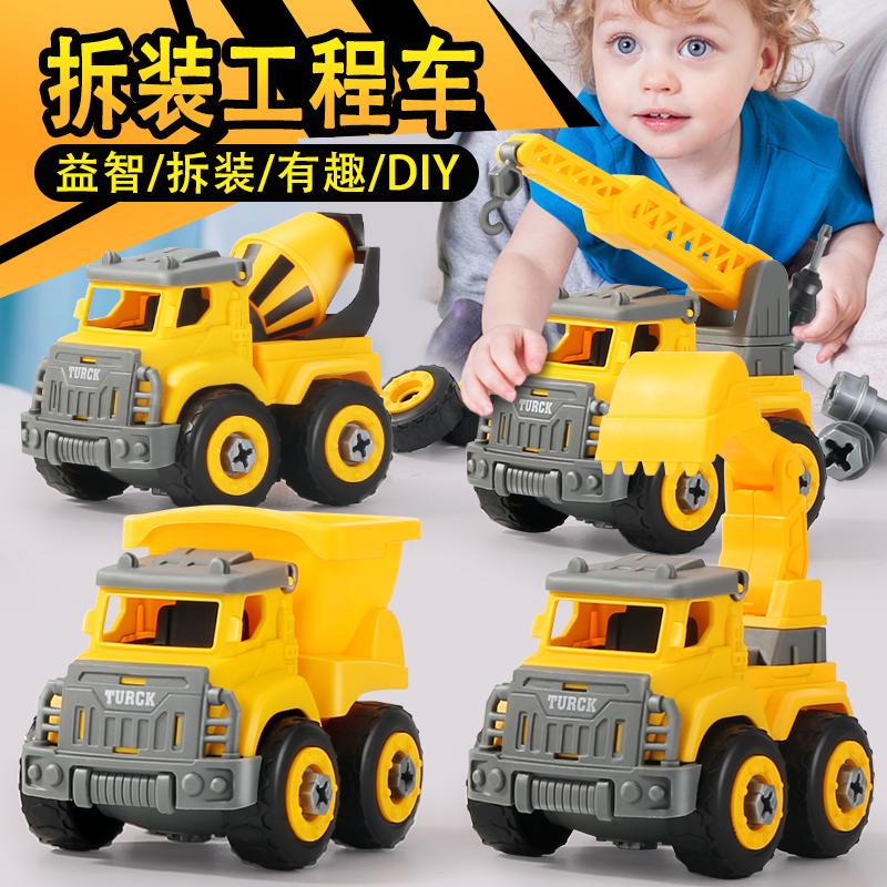 Конструкторы для детей Артикул 619611320243