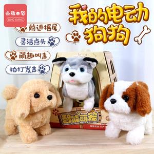 儿童电动毛绒玩具狗狗走路会唱歌会叫仿真泰迪电子小狗男女孩玩具