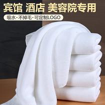 纯棉白色毛巾批足浴酒店宾馆美容院洗浴中心专用洗脸巾加厚浴巾