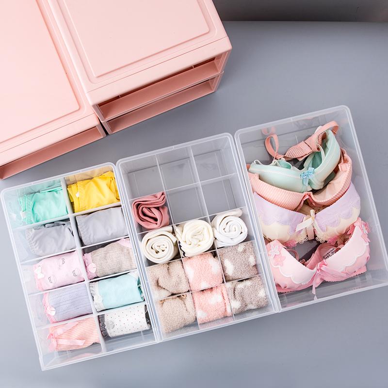 抽屉式内衣收纳盒放内裤袜子内衣裤的衣柜分格文胸整理箱塑料家用
