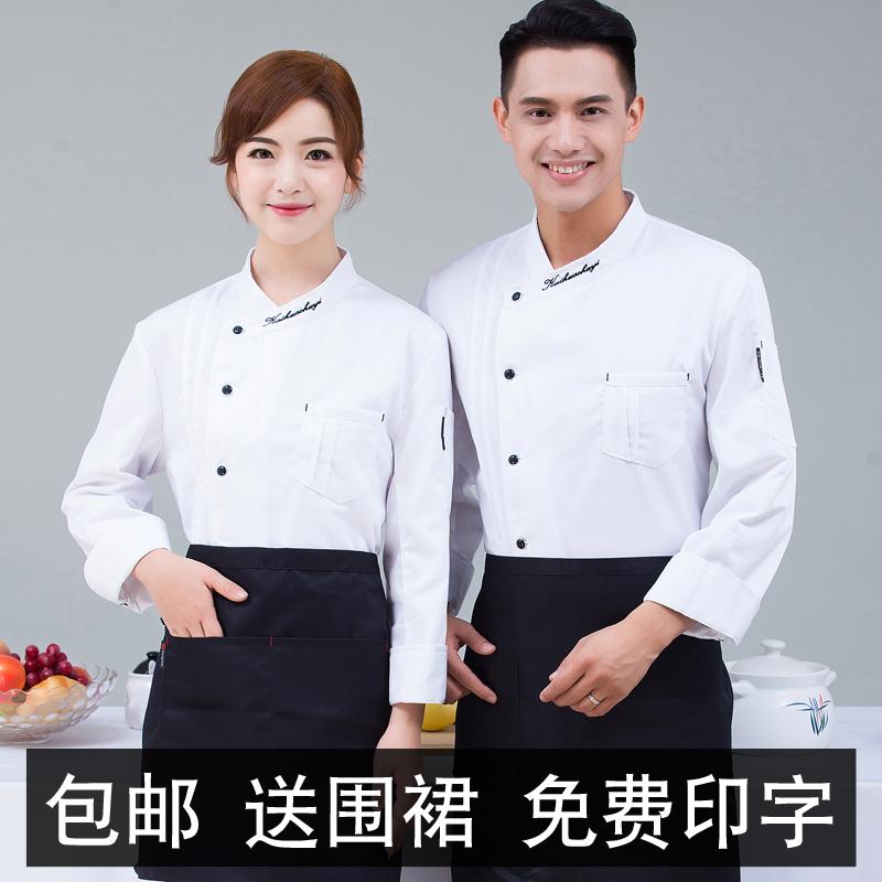 厨师长袖饭店厨房食堂蛋糕短袖工衣