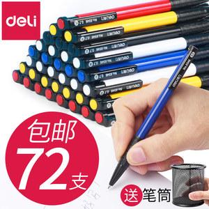 得力圆珠笔0.7 mm蓝色按压式笔芯