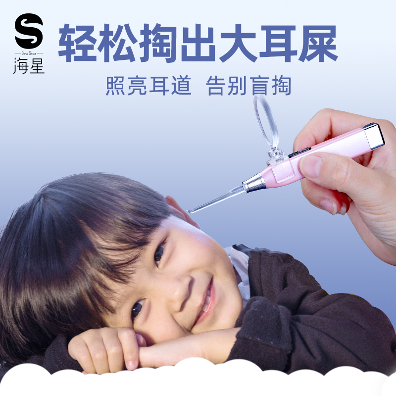 Ear digging artifact ear digging spoon with light childrens luminous ear spoon baby ear picking tool ear excrement visible ear digging