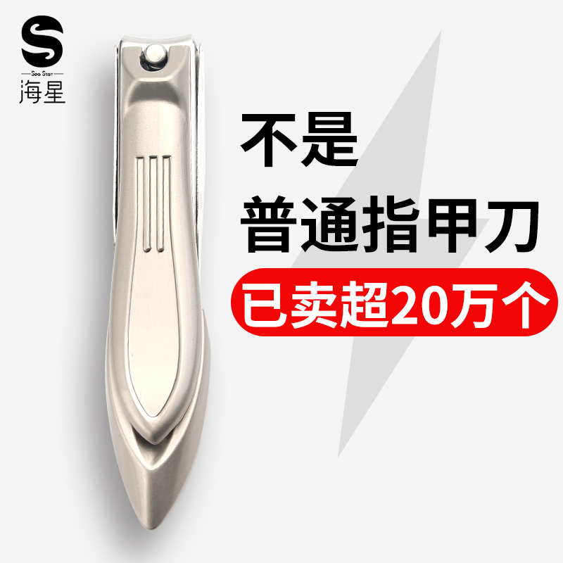 German nail clippers anti splash imported nail clippers original titanium alloy large Japanese nail clippers single suit