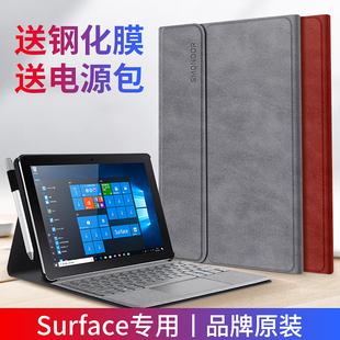 微软Surfacepro6保护套surfacepro7电脑包键盘皮套surface go平板prox内胆包surfacego2保护壳5二合一4代配件品牌