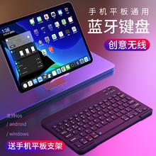 ipad7電腦華為m6便攜小筆記本蘋果mini5迷你pro2018手機air3超薄 平板2019新款 無線藍牙鍵盤ipad鍵盤鼠標套裝