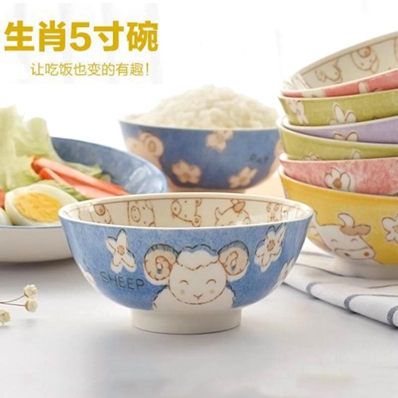 景德镇陶瓷十二生肖家用学生吃饭碗