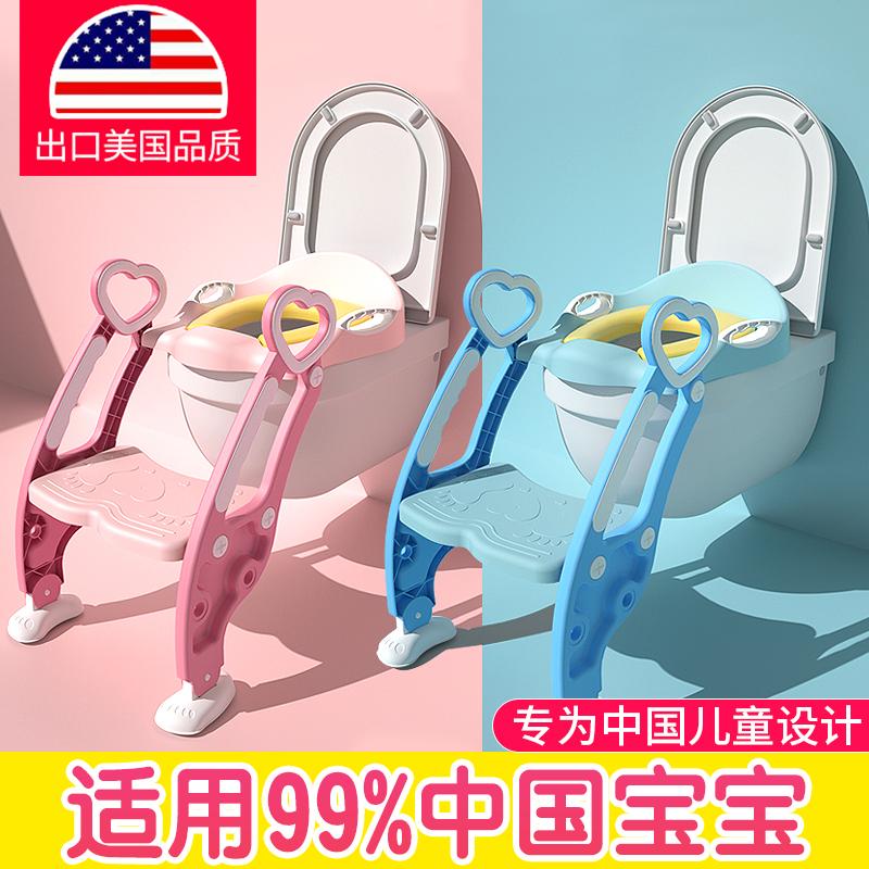 儿童坐便器马桶梯女楼梯式婴儿厕所座垫架盖小孩坐便圈垫男孩宝宝